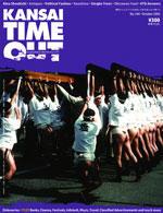 Kansai Time Out