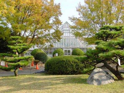 Nagoya Agricultural Center