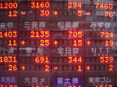 Electronic Stocks Board