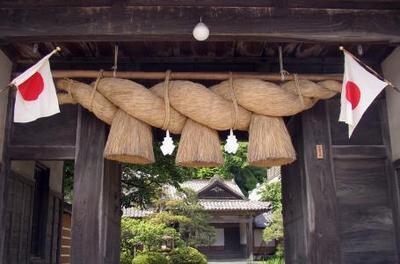 Yasukuni Shrine Main Gate