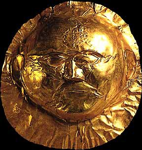 The Face of Agamemnon