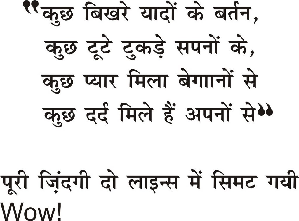 I Am Sorry Friend Messages In Hindi This is an sms i sent to a few