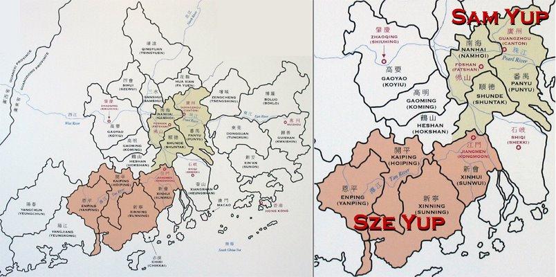 Dong Family History: 5. Sam Yup & Shunde