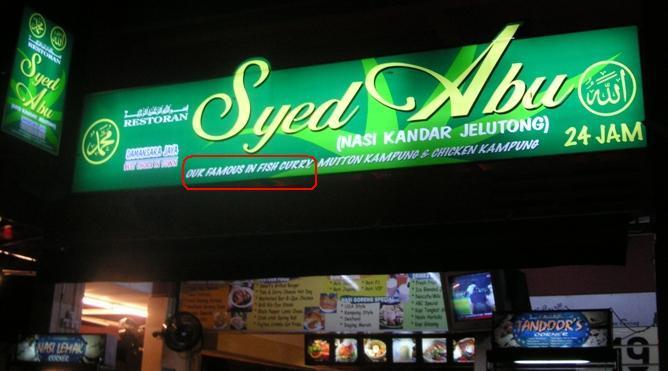 Mark My Words: Of Named Restaurants and Restaurant Names