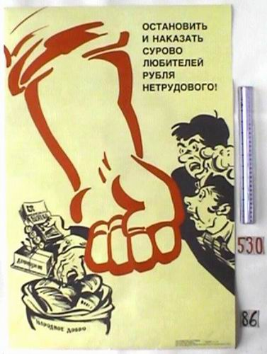 Lissa's Modern World History Blog: Russian Propaganda ...
