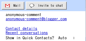 Gmail Chat popup