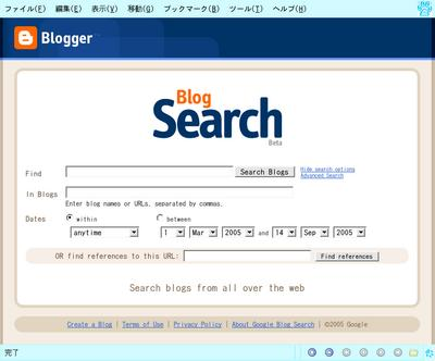 Blog Search using option