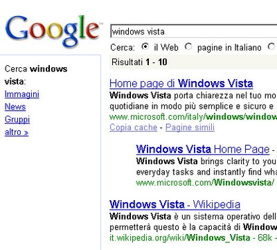 Interfaccia Google