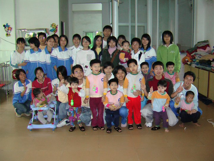 Babes in Wuchuan