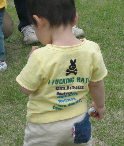 b749ca312 An Englishman in Nyu-gun: Most Offensive T-shirt Ever?