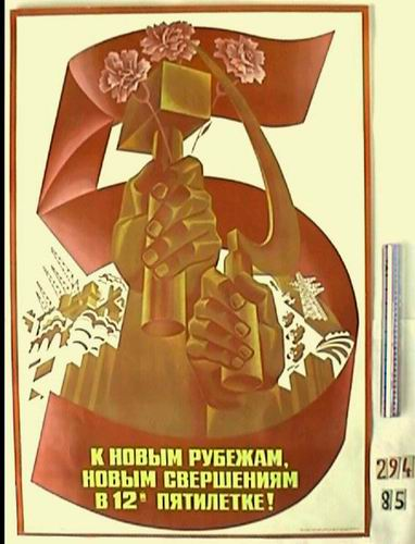Bless's Modern World History Blog: Propaganda Posters