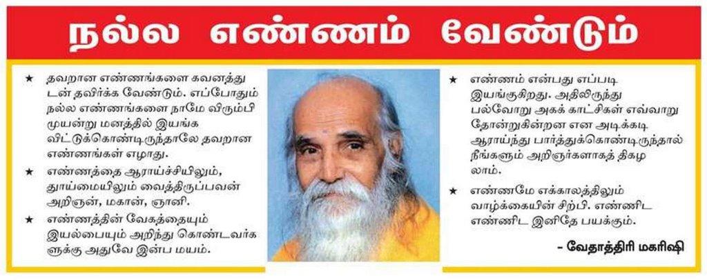 Kundalini yoga book