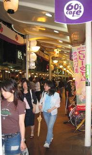 Kawaramachi Street, Kyoto