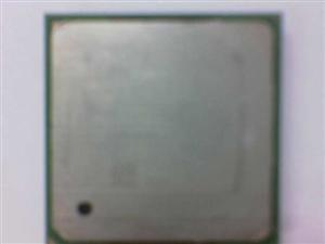 Gigabyte 8vm533m-rz motherboard