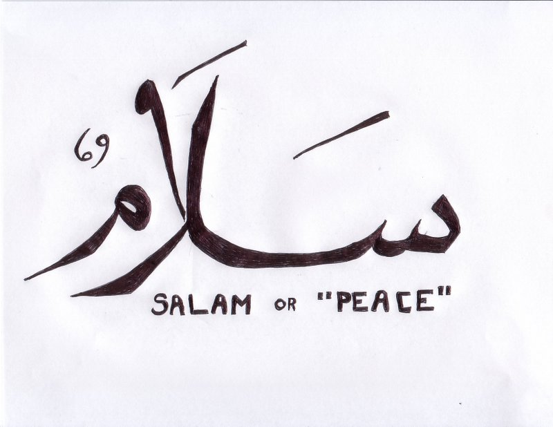 Image Gallery salaam arabic