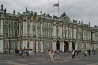 Russian University And Spend 98