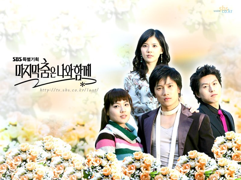 Korean Drama Reviews: Save The Last Dance For Me