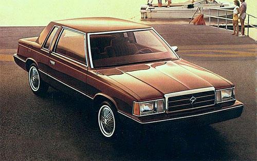 AutoFug - celebrating Ugly Cars throughout history: 08/15/05
