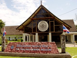 Entrance to the Thalang National Museum