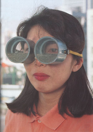 Fresh Pics Weird Japanese Inventions