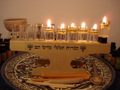 Fifth night of Hanukkah 5766