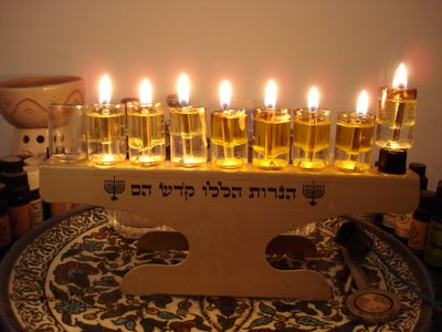 Seventh night of Hanukkah, 5766