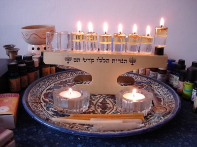 Sixth night of Hanukkah, 5766