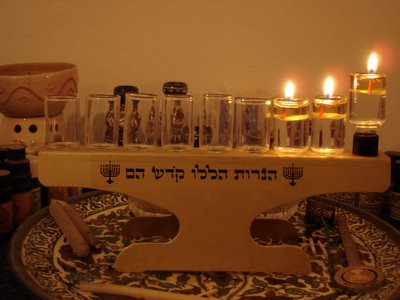 Hanukkiyyah lit for second night of Hanukkah