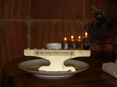 Third light of Hanukkah 5766, taken at Kibbutz Tzora