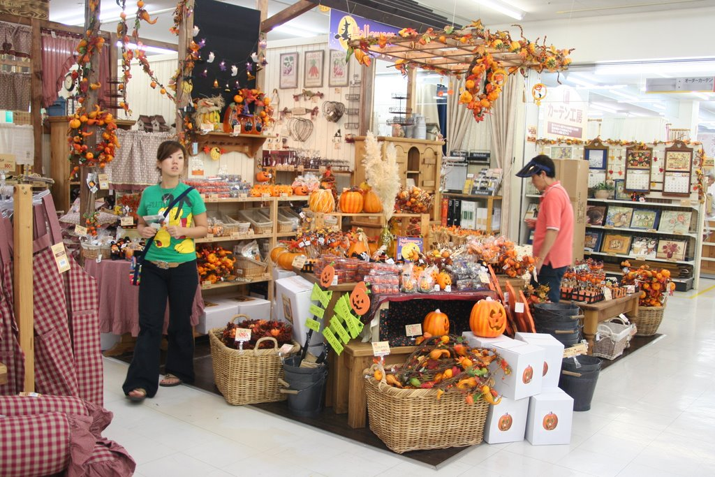 Halloween Shop Displays.Here And There Japan Pet Dishes And Another Japanese Halloween