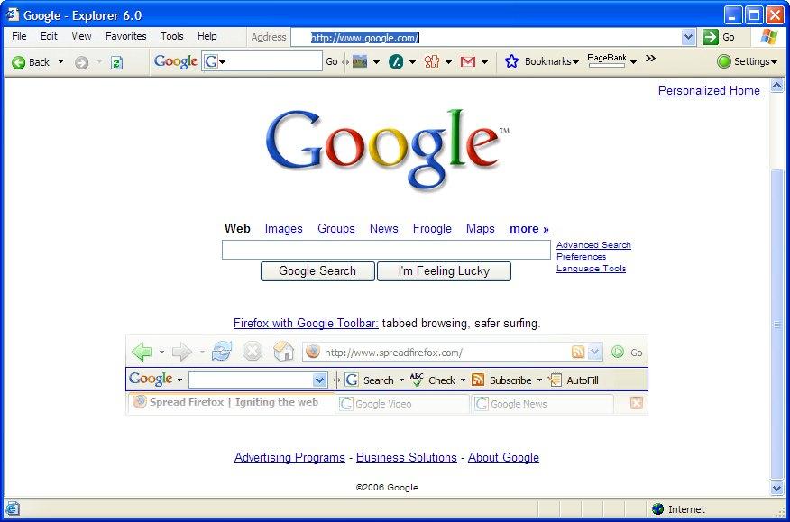 Quero Toolbar HassleFree Browsing