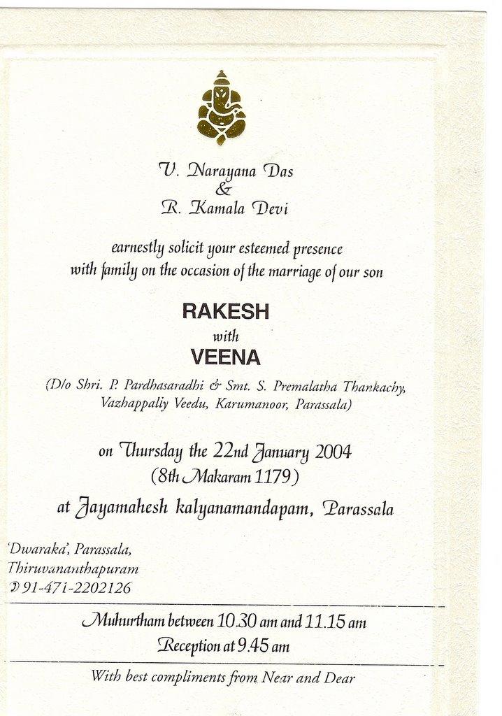 Kerala Wedding Invitation Ideas Sle