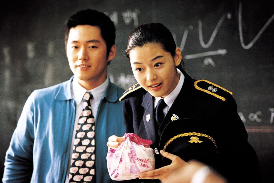 Choi jin hyuk dating son eun seo thai 1