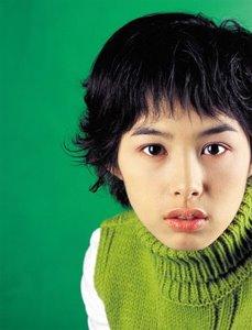 Psychedelic Kimchi: The Miseducation of Gang Hye-Jeong