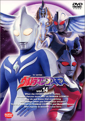 ULTRAMAN COSMOS 2001 Ultra TV Series With 3 Movie Spin Offs