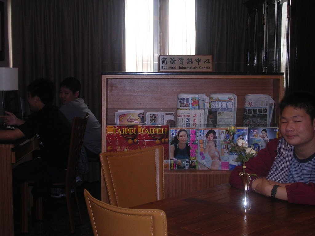 Hotels Near Taipei Airport