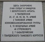 Placa en ruso