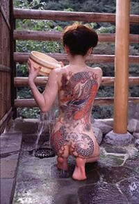 Kyoto Slash Konstanz Die Andere Kunst