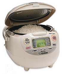 our rice cooker is not this nice