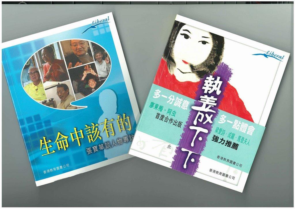 中文 閱 書 報告