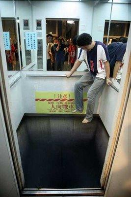 ascensor sin suelo 2
