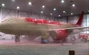 pintar airbus A320