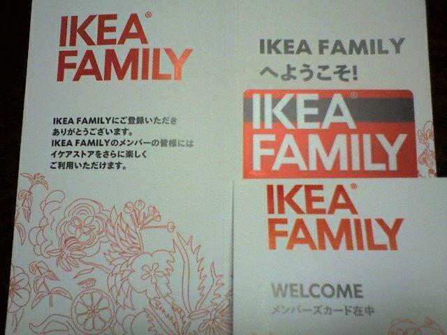 ikea family card. Black Bedroom Furniture Sets. Home Design Ideas