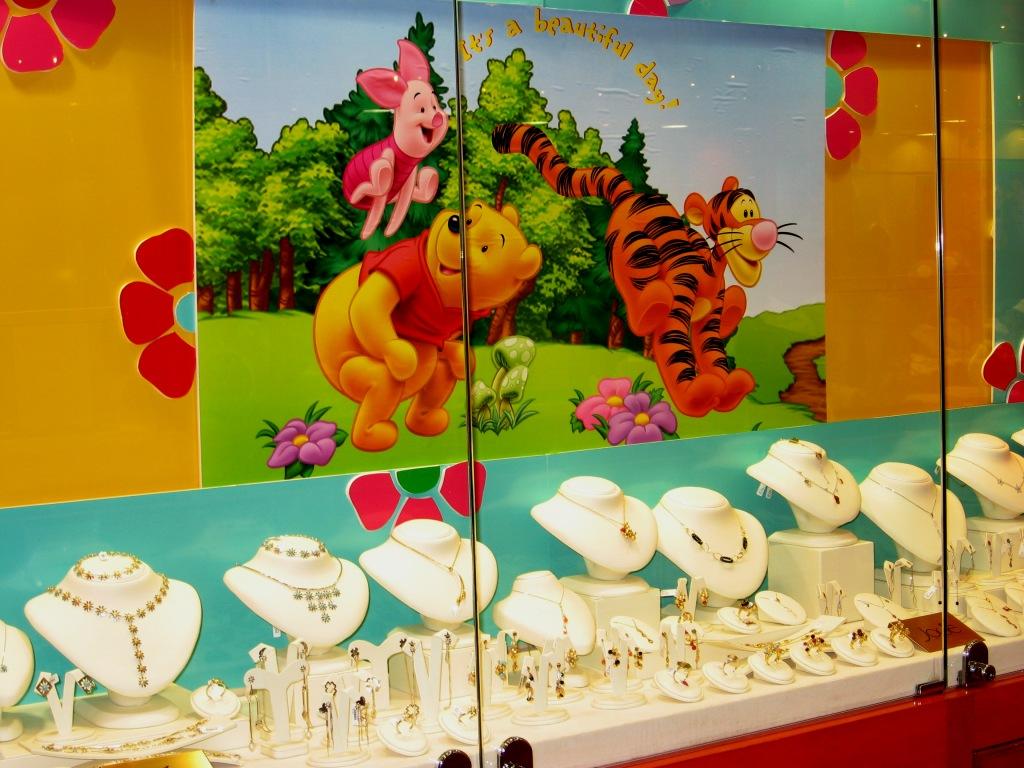 Dubai Shopping Malls: Damas Kids, Jewellery Boutique