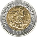 10 peso coin, Philippine Money