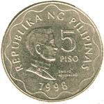 5 peso coin, Philippine Money