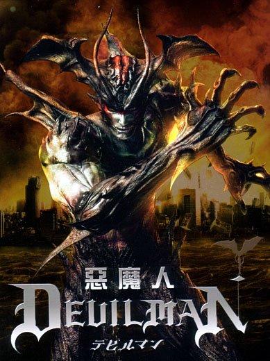 devilman movie - photo #7
