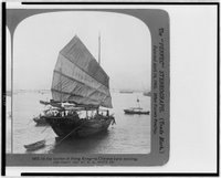 Chinese junk passing, REPRODUCTION NUMBER:  LC-USZ62-118818,