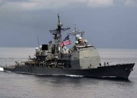 USS Mobile Bay (CG 53), U.S. Navy photo by Photographer's Mate 2nd class Julian T. Olivari (RELEASED)