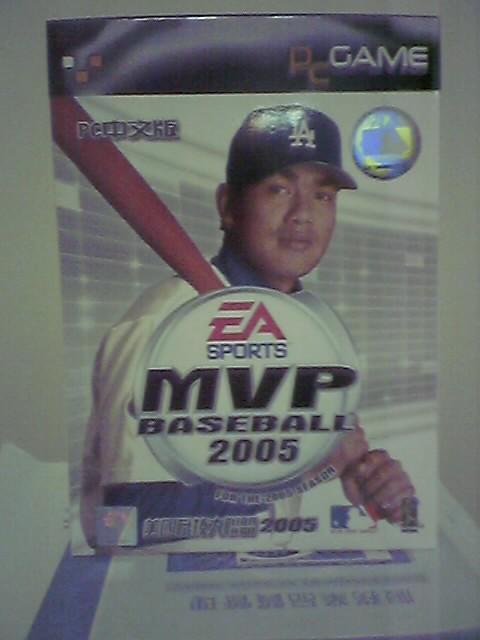 mvp baseball 2005 中文 版